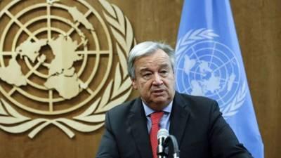اقوام متحدہ کے سیکرٹری جنرل کی افغانستان کی فوری امداد کیلئے عالمی برادری سے 60 کروڑ60 لاکھ ڈالر امداد کی اپیل