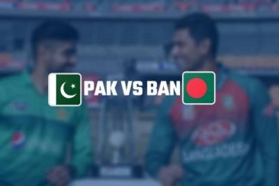 قومی کرکٹ ٹیم 5 سال بعد بنگلا دیش کا دورہ کرے گی