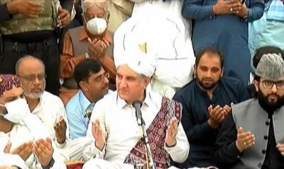 رہتی دنیا تک بزرگان دین کے آستانوں کا فیض جاری رہے گا :شاہ محمود قریشی