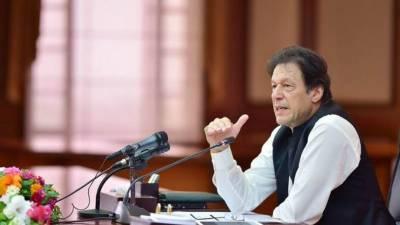 پنجاب میں انتظامی ڈھانچے کو عوام کی سہولت کے لیے مزید موثر بنایا جائے ۔ عمران خان