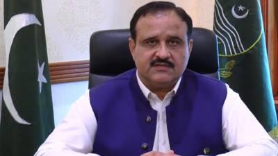 وزیر اعلیٰ عثمان بزدار کاجنوبی وزیرستان میں دہشتگردوں کیخلاف آپریشن میں شہید ہونیوالے7 سکیورٹی اہلکاروں کو خراج عقیدت