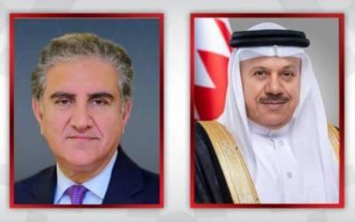 وزیر خارجہ کا بحرینی ہم منصب سے ٹیلیفونک رابطہ، افغانستان پر گفتگو