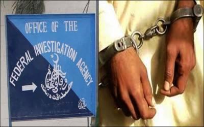 کراچی: غیر قانونی کاروبار، ایف آئی اے نے 5 ملزمان کو گرفتار کر لیا