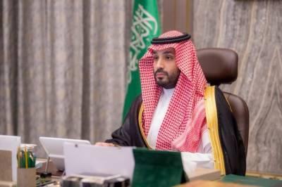 شہزادہ محمد بن سلمان نے فروغ افرادی قوت پروگرام کا آغاز کردیا