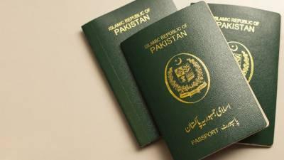پاسپورٹ فیس: گزشتہ مالی سال کے دوران 13 ارب 4 کروڑ اور 4 لاکھ روپے کا ریونیوحاصل