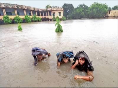 بھارت،اترپردیش میں موسلا دھار بارش اور سیلاب سے 10افراد ہلاک،تمام تعلیمی ادارے بند
