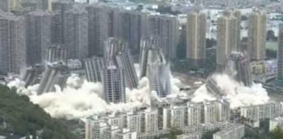 چین ،یوننان میں 15عمارتیں بیک وقت مسمار کردی گئیں