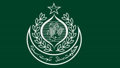 سندھ حکومت کا 22 ستمبر کو عام تعطیل کا اعلان