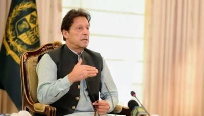 وزیراعظم عمران خان کا ہوائی اڈوں پربڑھتے پروٹوکول پر تشویش کا اظہار