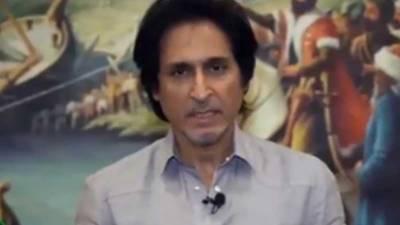 چیئرمین پاکستان کرکٹ بورڈ (پی سی بی) رمیز راجہ نے شائقین کرکٹ کے نام اہم ویڈیو پیغام شیئر کردیا