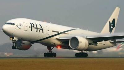 پی آئی اے نے برطانیہ کے لیے پروازوں کا شیڈول تیار کر لیا