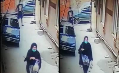 لاہور : گلشن راوی میں خاتون کو ہراساں کرنے کا واقعہ، پولیس نے مقدمہ درج کرلیا