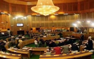 آزاد جموں و کشمیر کونسل کے چار نو منتخب ممبران نے حلف اٹھا لیا