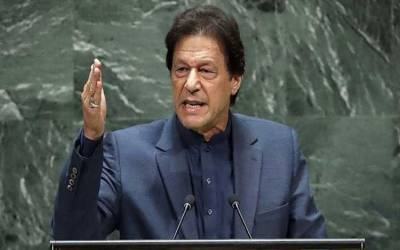وزیراعظم عمران خان 24 ستمبرکو اقوام متحدہ کی جنرل اسمبلی سے ورچوئل خطاب کرینگے