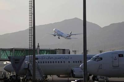 کابل ایئر پورٹ کو بین الاقوامی پروازوں کے لیے کھول دیا گیا