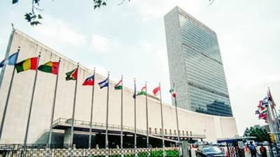 اقوام متحدہ کی جنرل اسمبلی کا اجلاس منگل سے شروع ہو گا