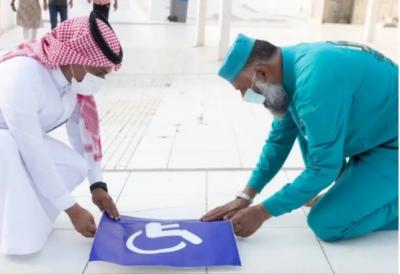 مسجد حرام کے داخلی راستوں پرخصوصی افراد کے لیے ٹریک مختص