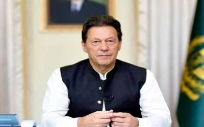 وزیر اعظم جنرل اسمبلی کے اجلاس سے ورچوئل خطاب کرینگے