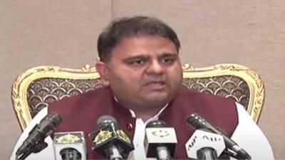 نیوزی لینڈ ،انگلنیڈ کی سیریز ملتوی ہونے پر پاکستان ٹیلی ویژن کو 25 کروڑ روپے کا نقصان ہوا. وفاقی وزیر اطلاعات فواد چودھری