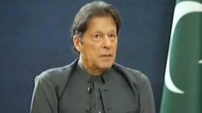 پاکستان اکیلے افغانستان کی نئی حکومت کو تسلیم کرنے کا فیصلہ نہیں کرے گا . عمران خان