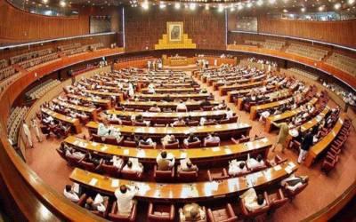 قومی اسمبلی کا اجلاس آج شام 4 بجے منعقد ہوگا