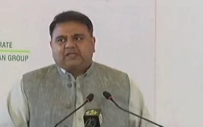 افغانستان میں بھارت کی ساری سرمایہ کاری ضائع ہو گئی:وزیراطلاعات