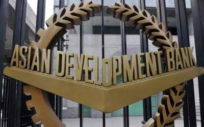ایشیائی ترقیاتی بینک کی پاکستان سے متعلق اکنامک آؤٹ لک رپورٹ جاری
