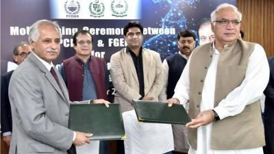 اسلام آباد: پینے کے پانی کی فراہمی کے چیلنجوں سے نمٹنے کے لیے مفاہمت کی ایک یادداشت پر دستخط