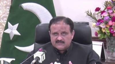 وزیر اعلی کی لاہور سینٹرل بزنس ڈسٹرکٹ پراجیکٹ پر کام تیز کرنے کی ہدایت