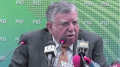 حکومت نے عوام کو فوڈ سبسڈی دینے کا فیصلہ کیا ہے۔ وفاقی وزیر خزانہ
