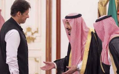 سعودی عرب کا 91واں قومی دن، وزیر اعظم عمران خان کی خادمِ حرمین شریفین کو مبارکباد