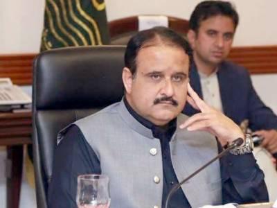 وزیراعلیٰ پنجاب کی متعلقہ محکموں کوانسداد ڈینگی پلان پر 100 فیصد عملدر آمد یقینی بنانے کی ہدایت
