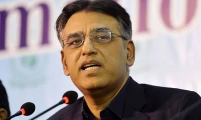 ایکنک نے 20.7ارب روپے کا کراچی سرکلر ریلوے منصوبہ منظور کرلیا،اسد عمر