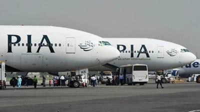 پی آئی اے نے 6ایئر بس 320طیاروں کو فروخت کرنیکا فیصلہ کرلیا