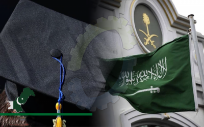 سعودی حکومت کا 600 پاکستانی طلبہ کو اسکالر شپ دینے کا اعلان