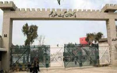 پاک افغان طورخم بارڈر ہر قسم کی آمدورفت کے لئے بند کردیا گیا