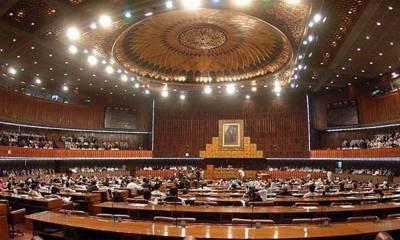 قومی اسمبلی کا اجلاس دو روزہ وقفے کے بعد آج دوبارہ شروع ہوگا