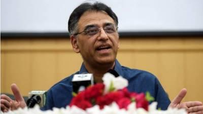 کراچی کے پانچ بڑے منصوبوں پر پیش رفت جاری ہے. اسد عمر