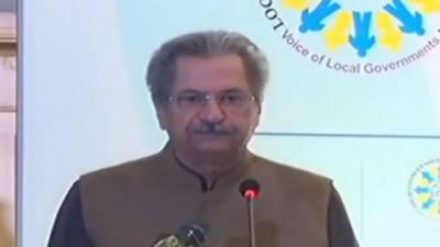 بلدیاتی انتخابات آئندہ سال مارچ اور اپریل میں ہونگے: وزیر تعلیم شفقت محمود