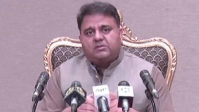 شریف خاندان سے متعلق عدالتی فیصلے کو پاکستان میں غلط رپورٹ کیا گیا:وفاقی وزیر اطلاعات فواد چوہدری