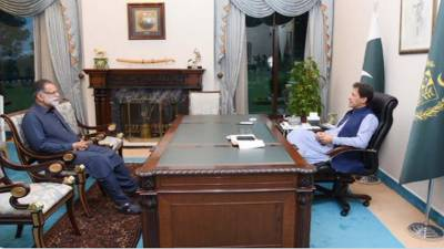 آزاد کشمیر کے لوگوں کو صحت اور تعلیم کی سہولیات کی فراہمی یقینی بنانے کیلئے اقدامات اٹھائے جا رہے ہیں. عمران خان