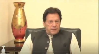 وزیر اعظم نے قومی موسمیاتی تبدیلی پالیسی 2021 اور قومی وائلڈ لائف پالیسی 2021 کی اصولی منظوری دے دی