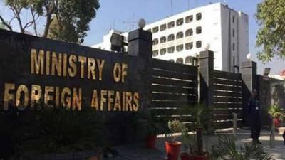 پاکستان کی بھارتی وزیر داخلہ کی غیر ذمہ دارانہ اور اشتعال انگیز بیان کی مذمت