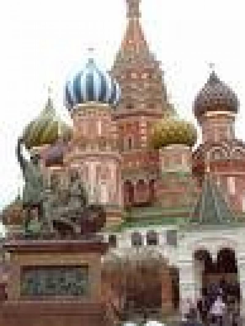 بینظیر کی کتاب کے روسی زبان میں ترجمے کی تقریب رونمائی آج ماسکو میں ہو گی