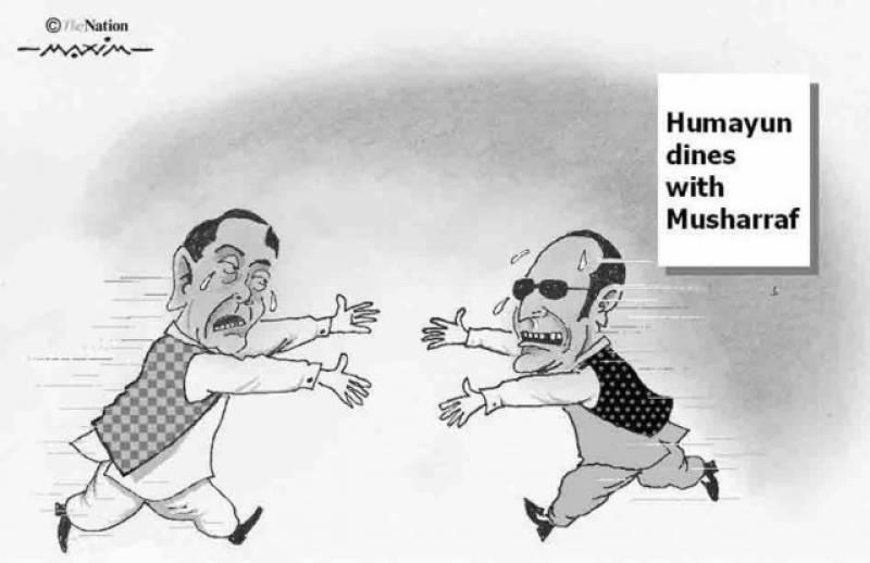 Maxim Cartoon