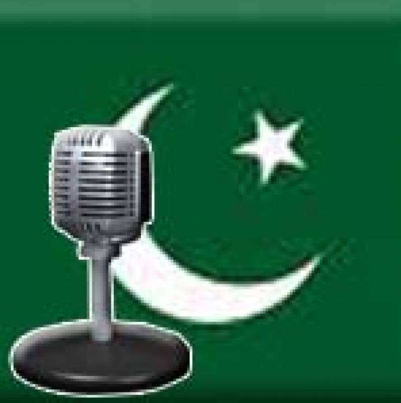 the radio pakistan ♫ features ♫ ☛ easy interface ☛ background playing mode ☛ radio list & easy exit ♫ radio stations ♫ care to fun cbl radio pakistan apna karachi 107.