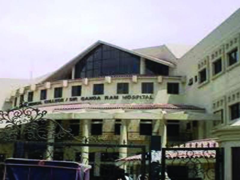 گنگا رام ہسپتال مریضوں کے بروقت علاج معالجہ کے لئے سپیشل ڈیسک قائم