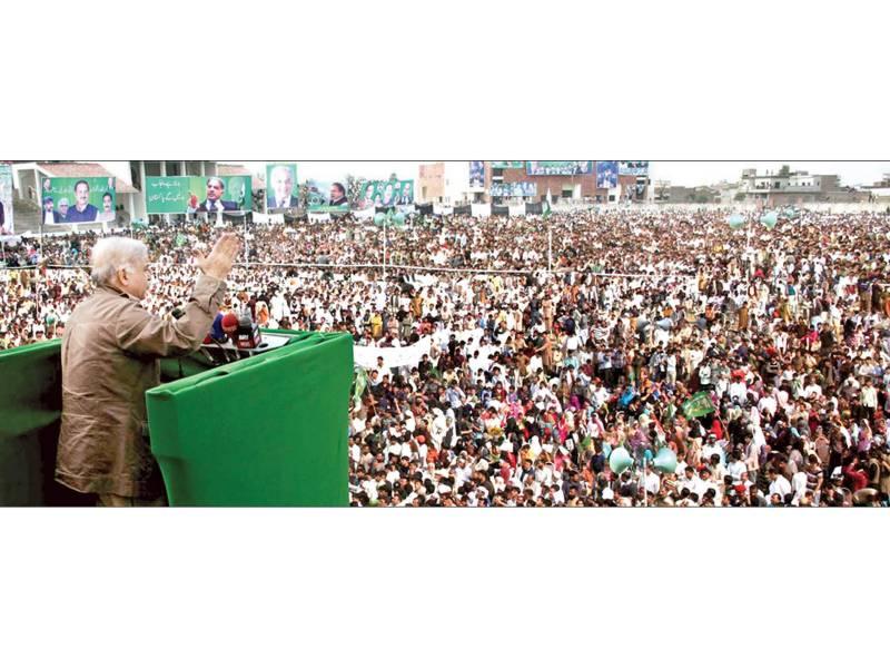 مشرف' زرداری اور ان کے حواریوں نے ملک کو بیداری سے لوٹا' اندھیرے ختم کرینگے: شہباز شریف