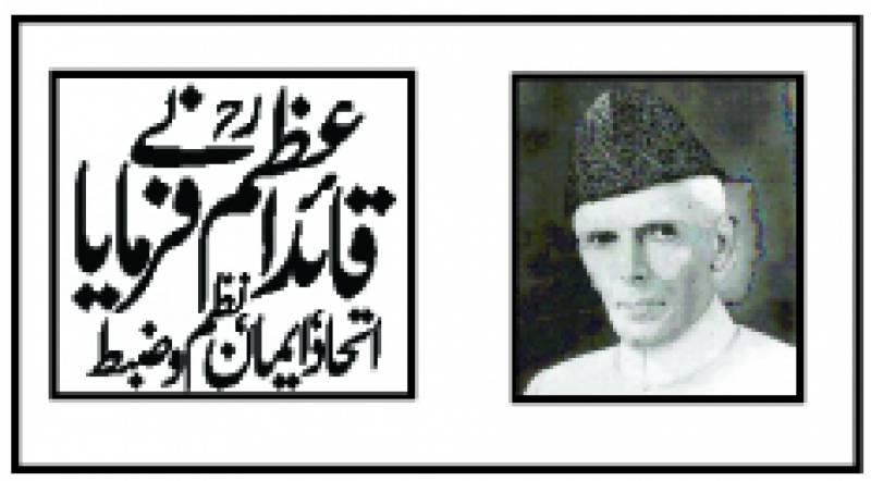 پاکستان کا دستور