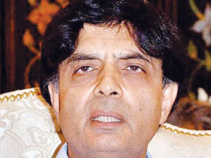 نگران وزیراعظم، نثار نے 3 نام پرویز اشرف کو بھجوا دئیے